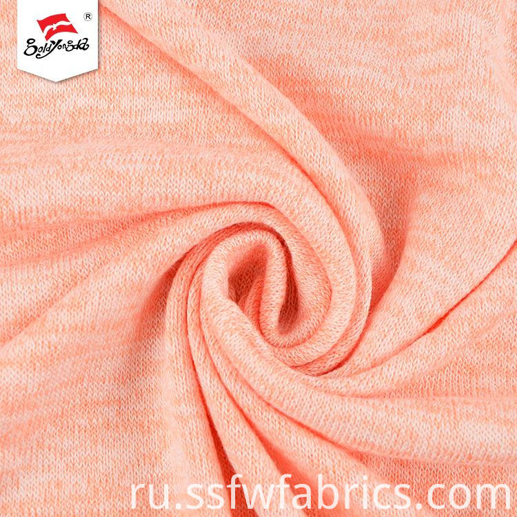 Low Price Soid Color Rayon Fabric